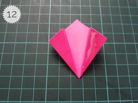 Origami Kusudama flower fold