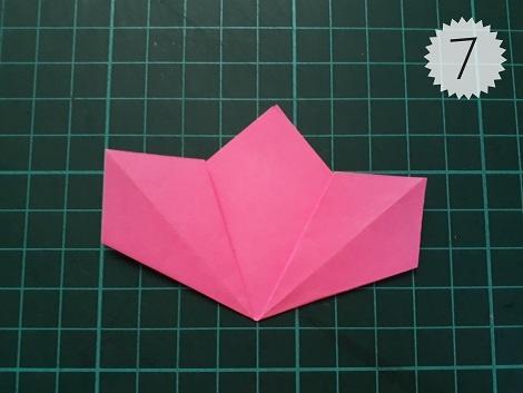 Origami Kusudama Flower Folding