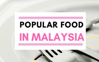 Popular Food In Malaysia